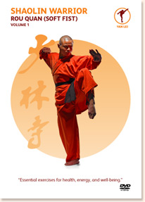 shaolin warrior rou quan vol 1