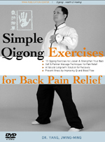 Simple Qigong for Back Pain Relief